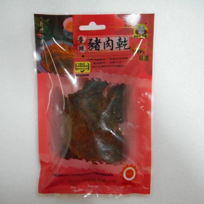 金安記-香辣豬肉乾
