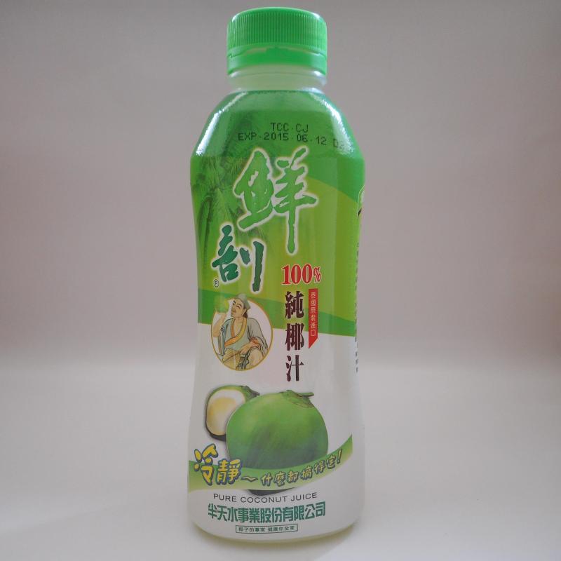 半天水-鮮剖椰汁