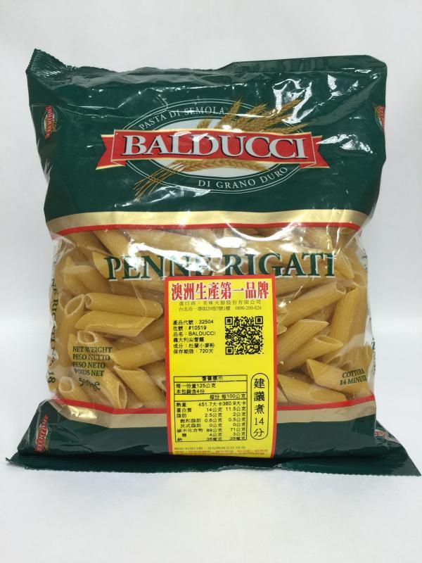 BALDUCCI  義大利尖管麵