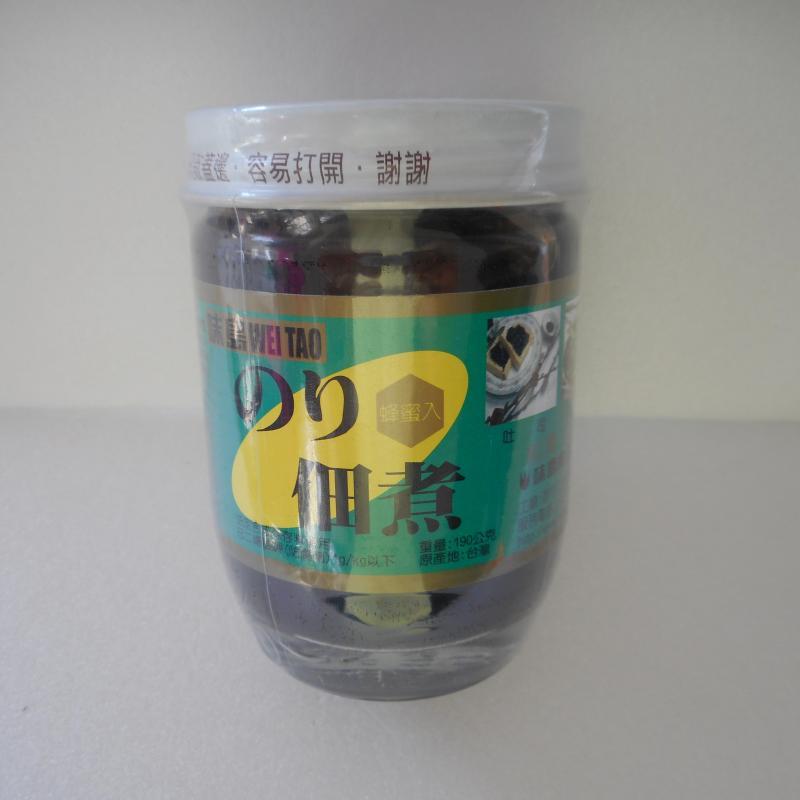 味島-海苔醬