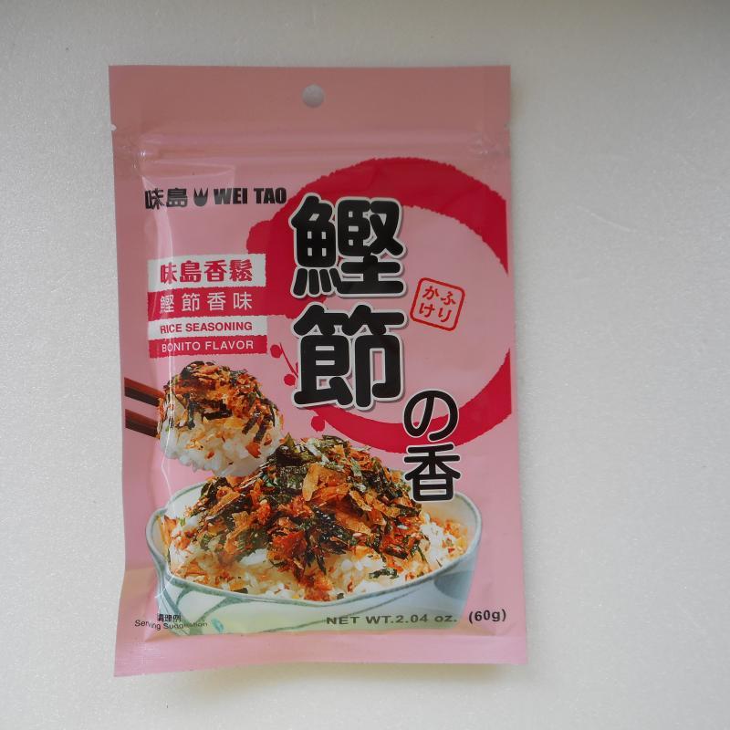 味島-鰹節香味袋