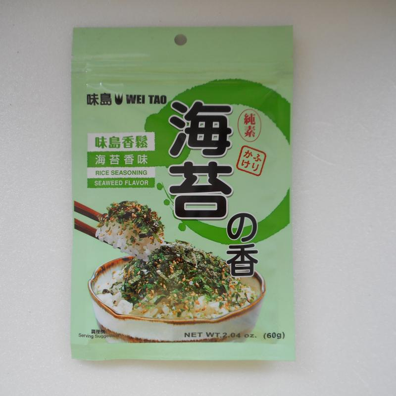 味島-海苔香味袋