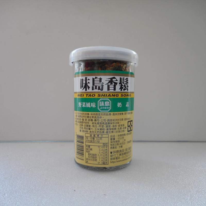 味島-野菜風味瓶