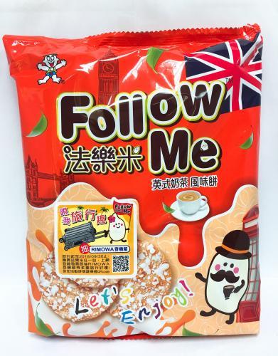 90g法樂米-英式奶茶