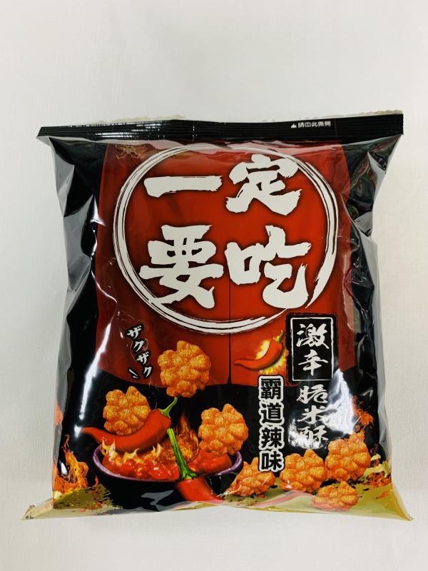 旺旺.20元一定要吃-霸道辣味56g