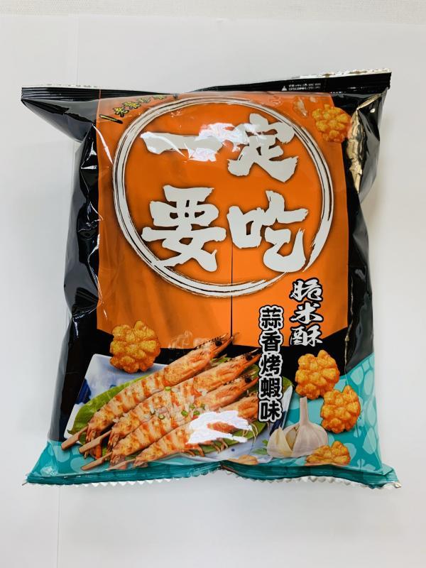 旺旺.20元一定要吃-蒜香烤蝦56g