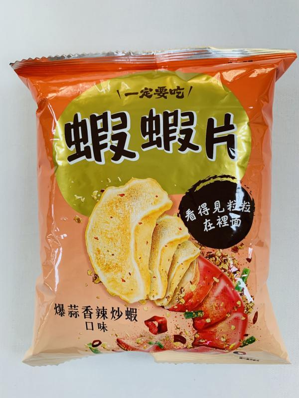 旺旺.20元一定要吃(爆蒜香辣炒蝦)蝦片