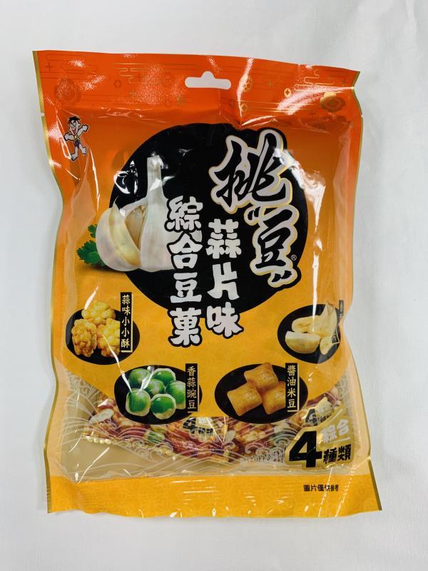 旺旺.70g挑豆-蒜片味綜合豆菓