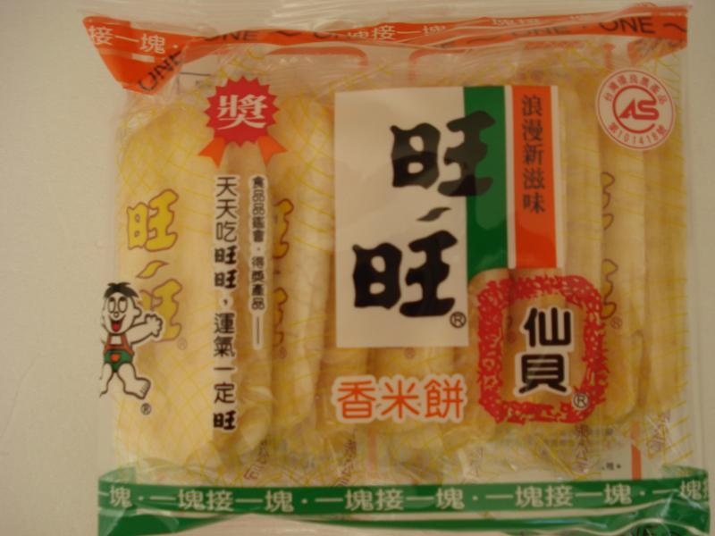宜蘭食品-旺旺香米餅