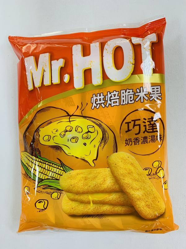 旺旺.Mr.HOT烘焙脆米果-濃湯味