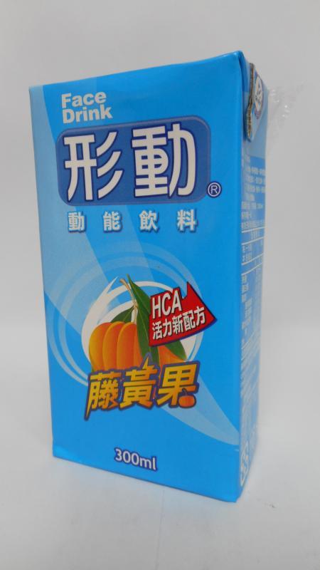 (鋁)300ml形動動能飲料