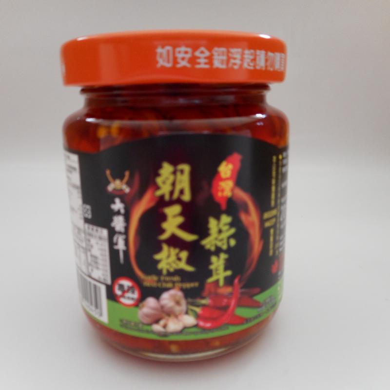 麥君-蒜茸朝天椒