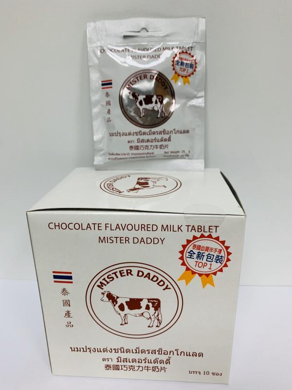京奇.泰國(巧)牛奶片(25g)