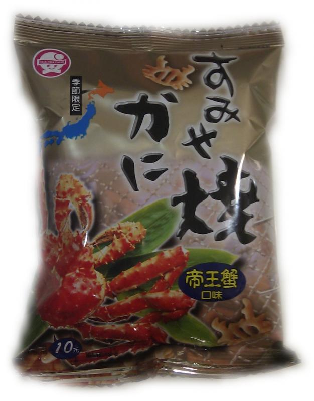 立豐-帝王蟹10
