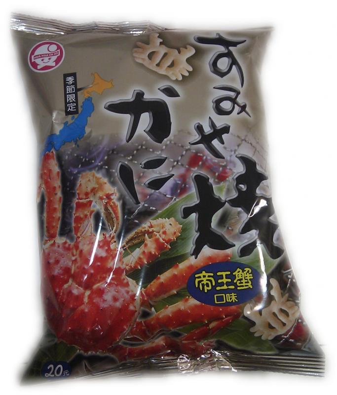 立豐-帝王蟹20