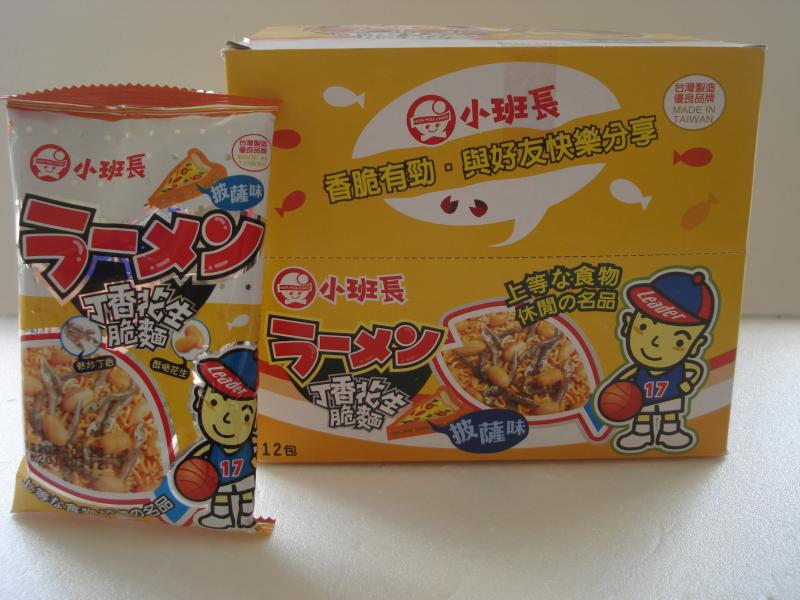 立豐-小班長披薩丁香花生脆麵