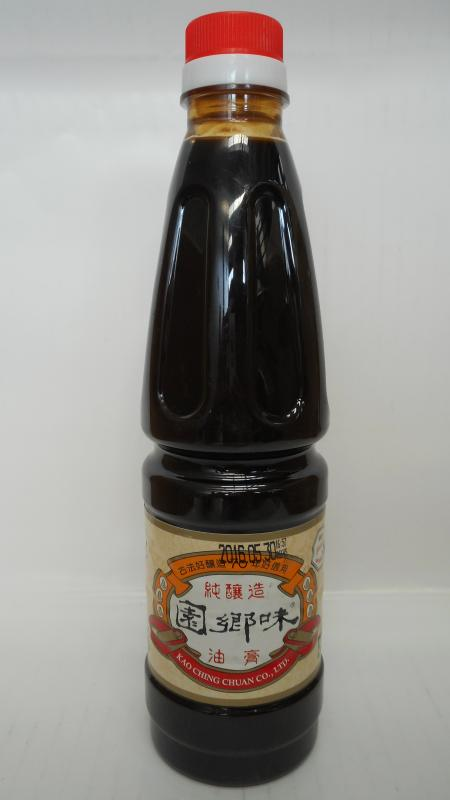 高慶泉-園鄉味油膏