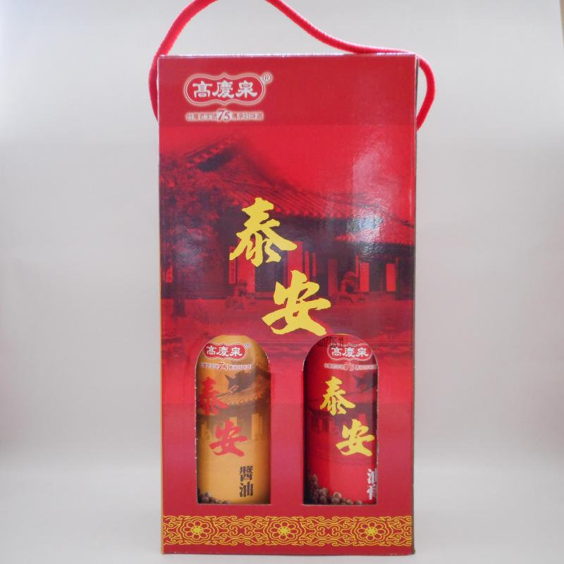 高慶泉-泰安禮盒