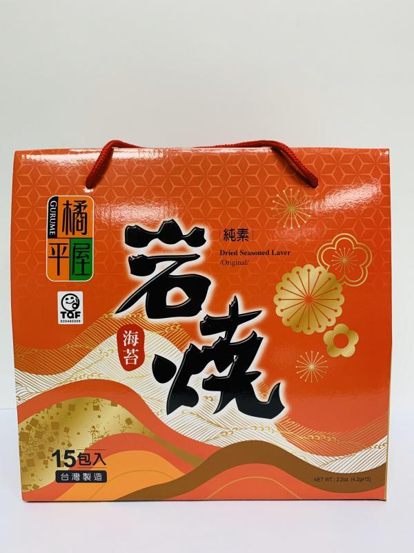 橘平屋岩燒禮盒