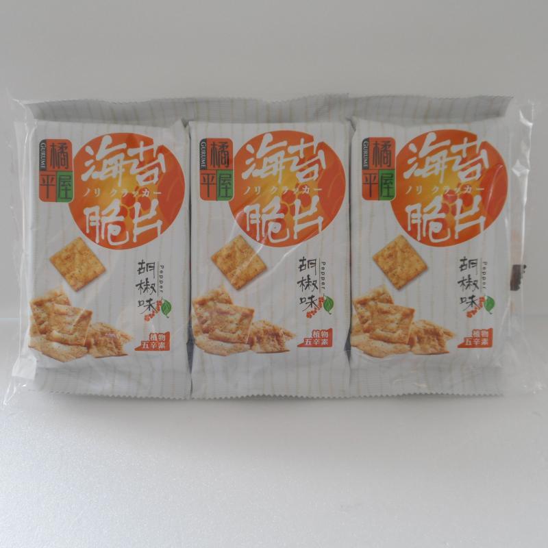 橘平屋3入海苔脆片(胡椒)