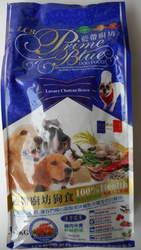 班尼菲-LCB藍帶雞肉米食