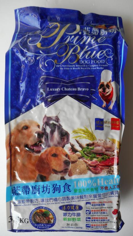 班尼菲-LCB藍帶牛肉米食
