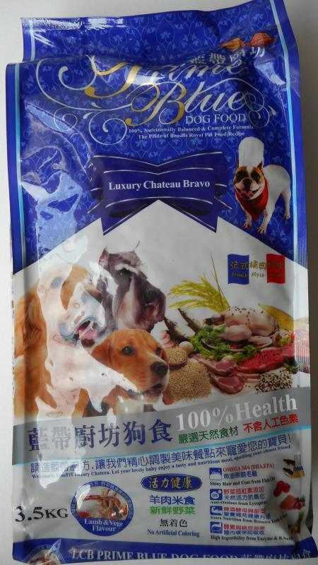 班尼菲-LCB藍帶羊肉米食
