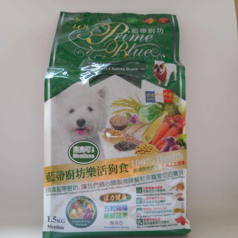 藍帶-(素)樂活狗食五穀雜糧
