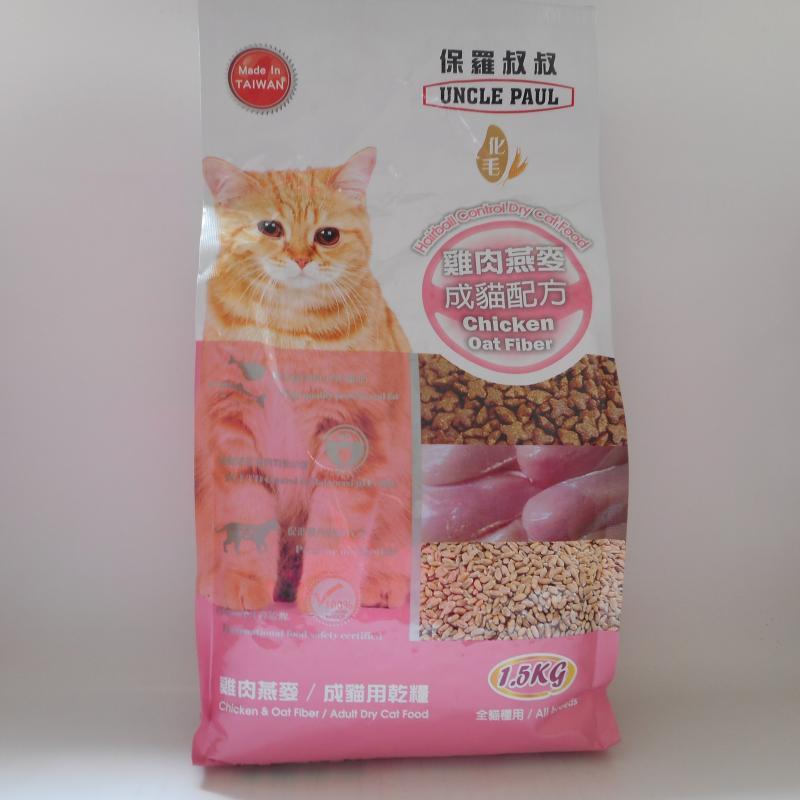 保羅雞肉燕麥成貓乾糧