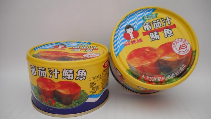 東和-平2茄汁鯖魚(易)