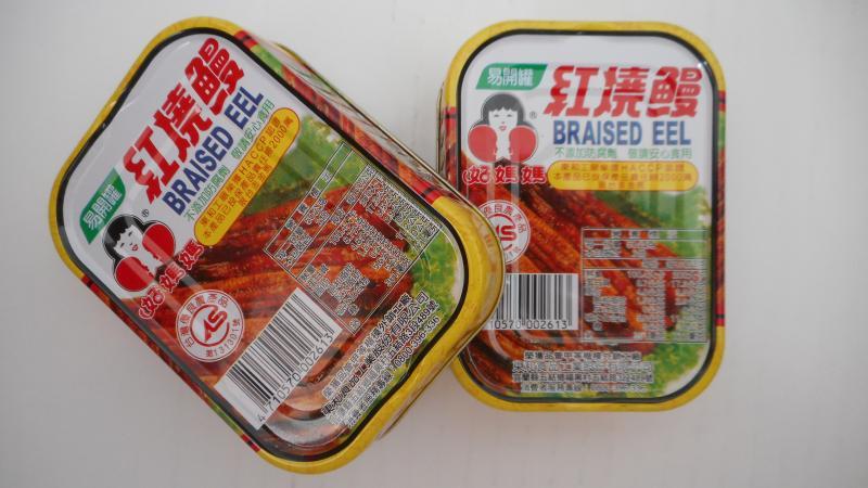 東和-方#2紅燒鰻(易)