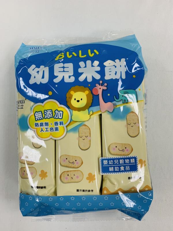 三立.幼兒米餅50g