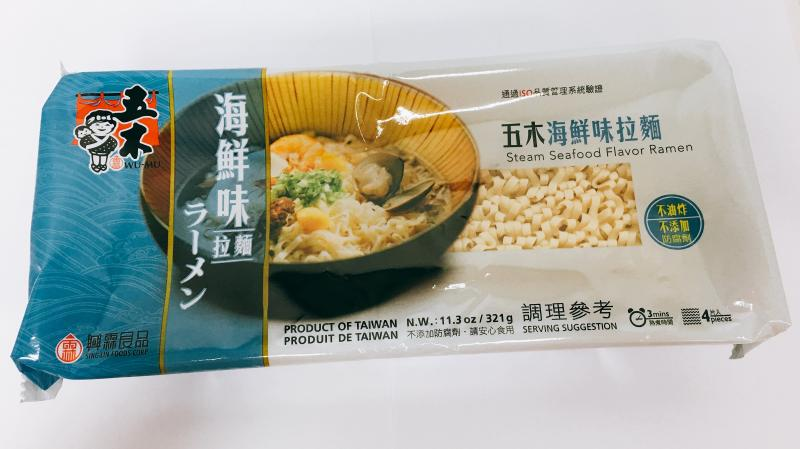 五木(海鮮味)拉麵321g
