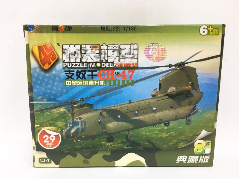 新德興.30元戰機模型QQ糖