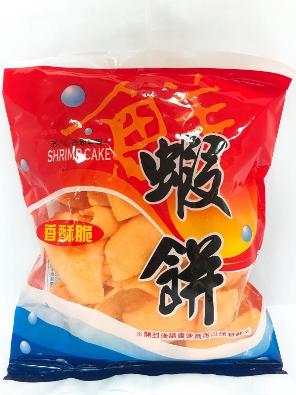 億有.20元蝦餅