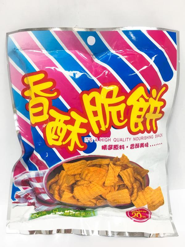億有.20元香酥脆餅