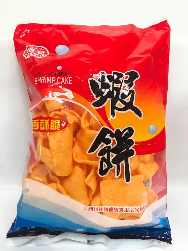 億有.50元蝦餅