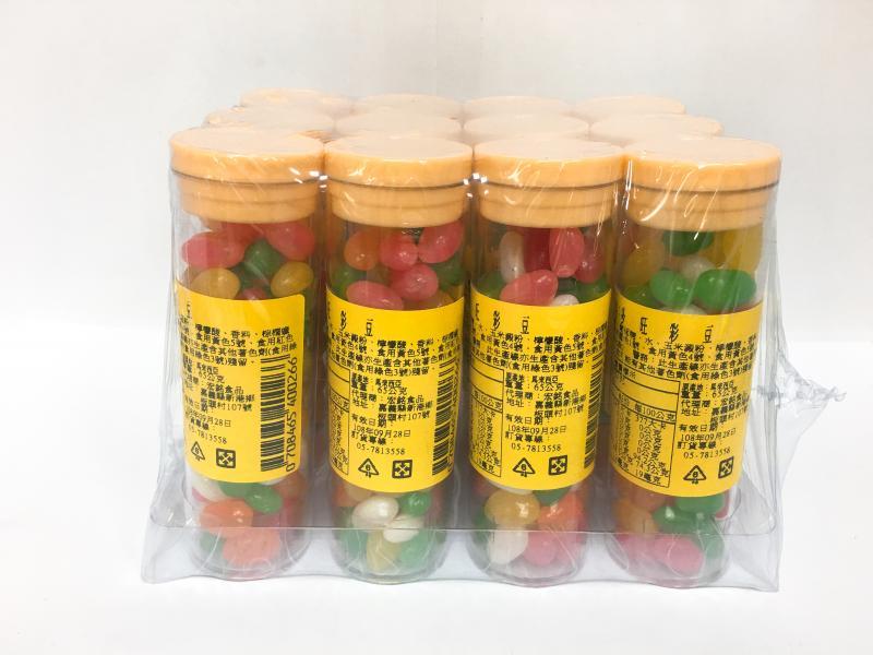 20元宏銘多旺彩豆糖70g