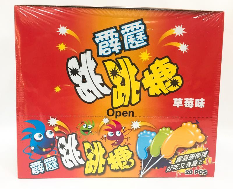 10元霹靂跳跳糖(草莓)13g