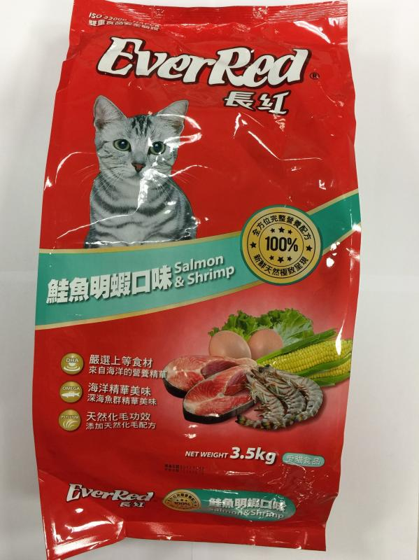 3.5kg長紅貓食-鮭魚明蝦