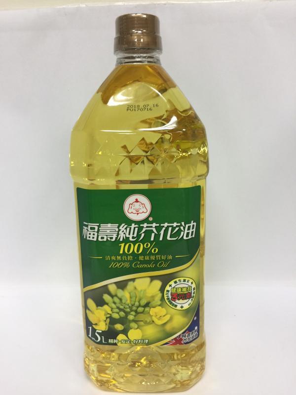 1.5L福壽100%純芥花油