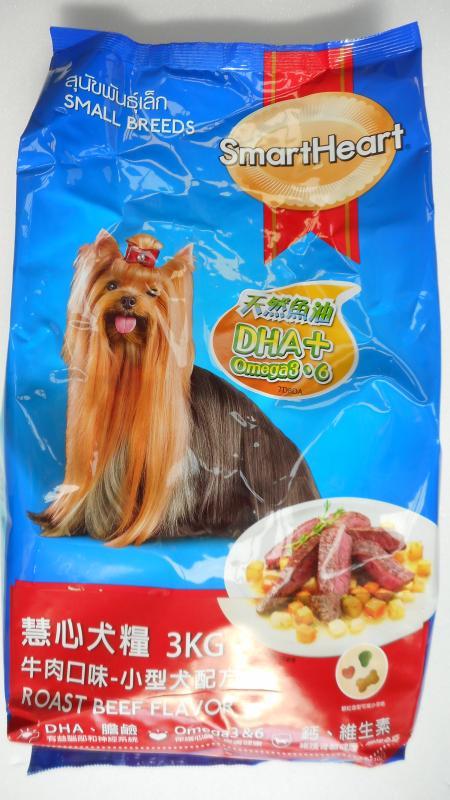慧心(牛肉小型)犬糧