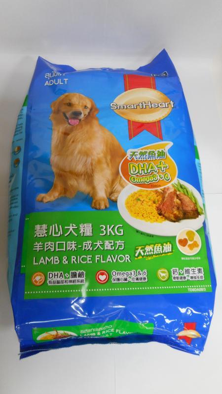 3kg慧心(羊肉成犬)犬糧