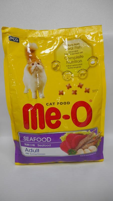 1.3kg咪歐乾貓糧-海鮮
