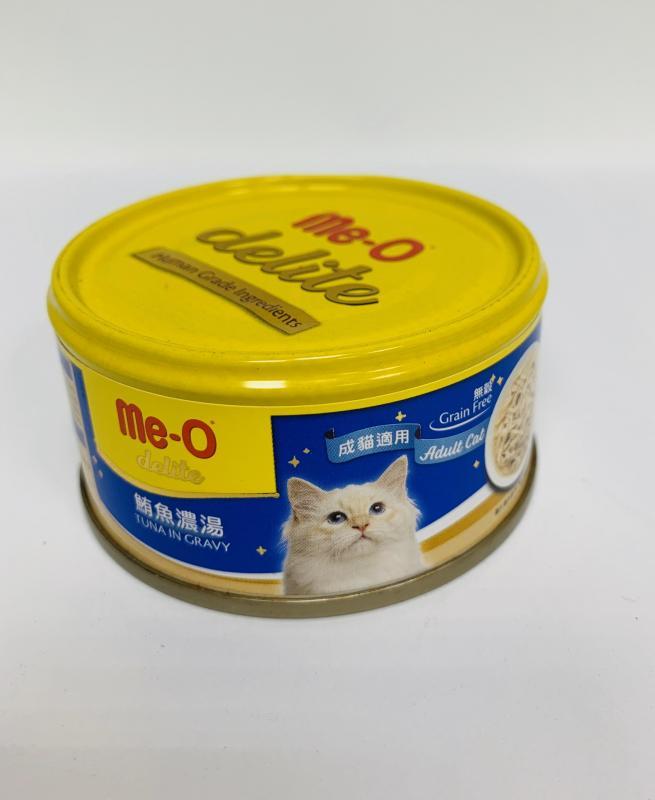 好侶.80g咪歐小確幸貓罐-鮪魚濃湯