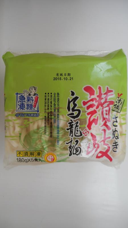 讚岐急凍熟麵-180g烏龍麵