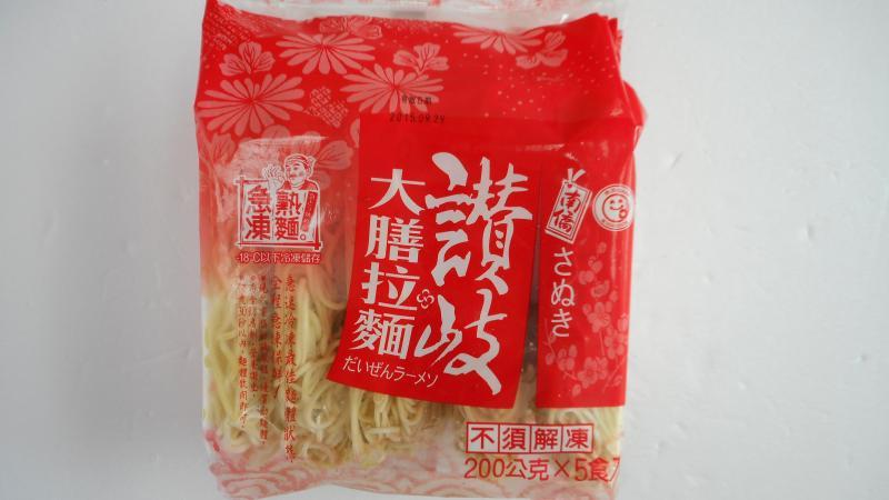讚岐急凍熟麵-大膳拉麵