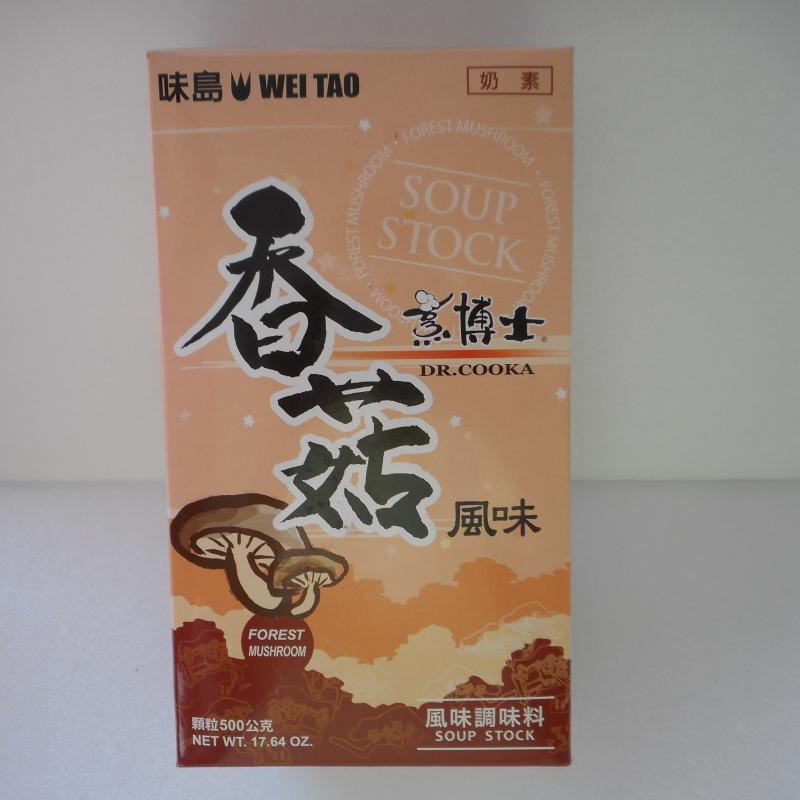 味島-香菇調味料