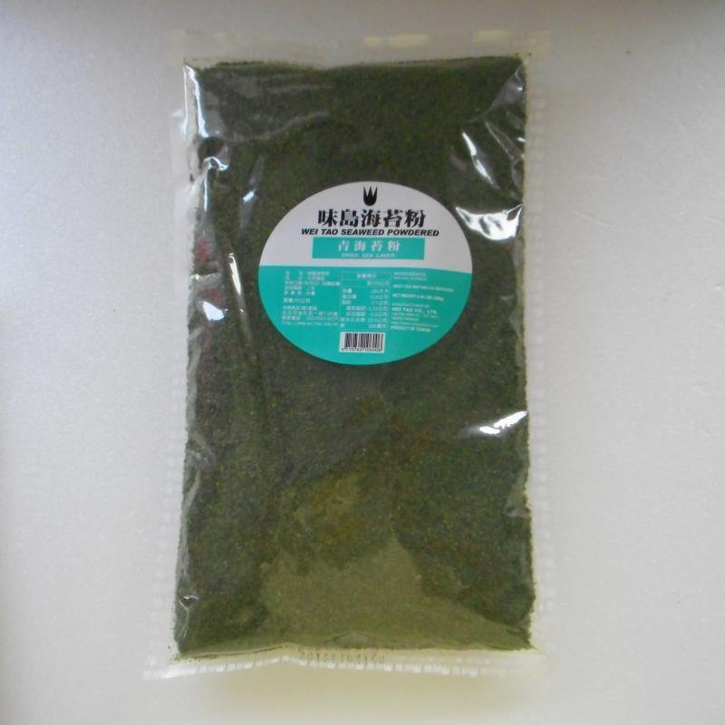 味島-海苔粉