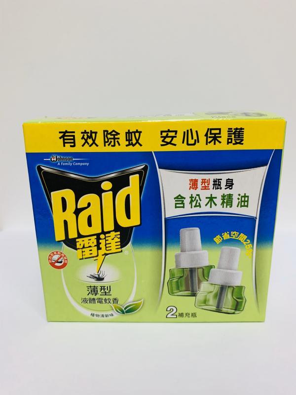 莊臣.雷達薄型液電植物清新(重)